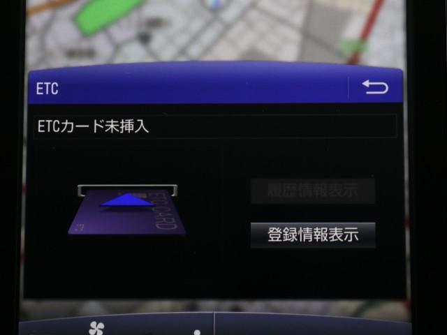 Sナビパッケージ ドラレコ セーフティセンス ナビ Bカメラ(7枚目)