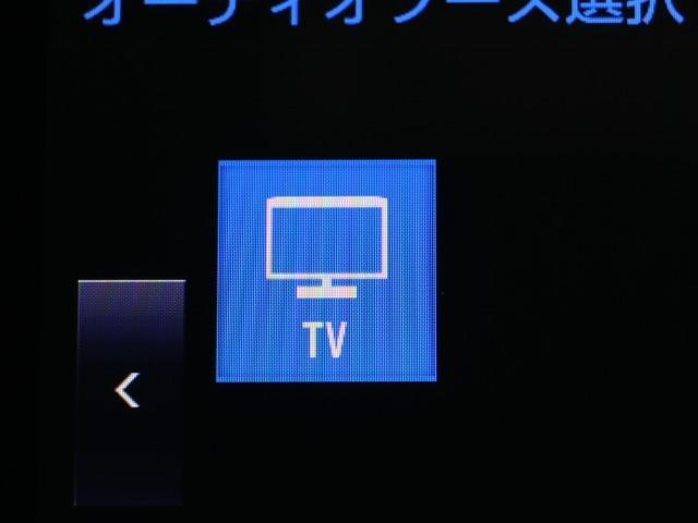 エレガンス 車検整備付 禁煙車 サンルーフ SDナビ ETC(8枚目)