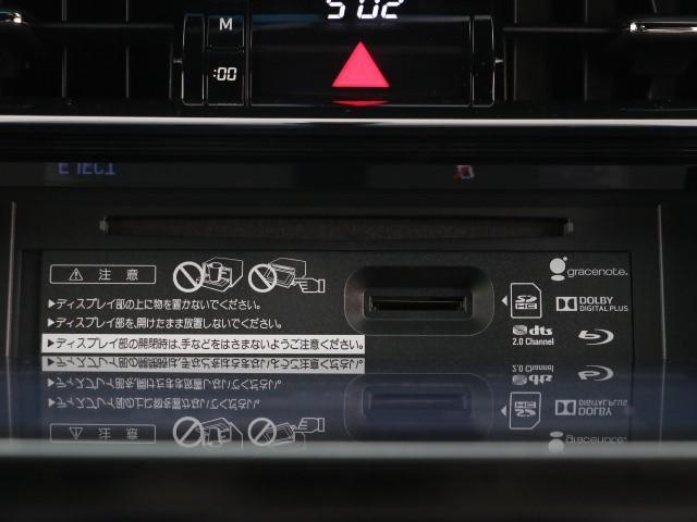 エレガンス 車検整備付 禁煙車 サンルーフ SDナビ ETC(9枚目)