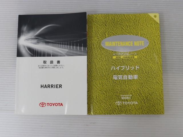 エレガンス 車検整備付 禁煙車 サンルーフ SDナビ ETC(20枚目)