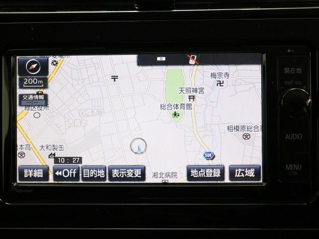 Aプレミアム 車検整備付 レーダーC SDナビ Bカメラ(5枚目)