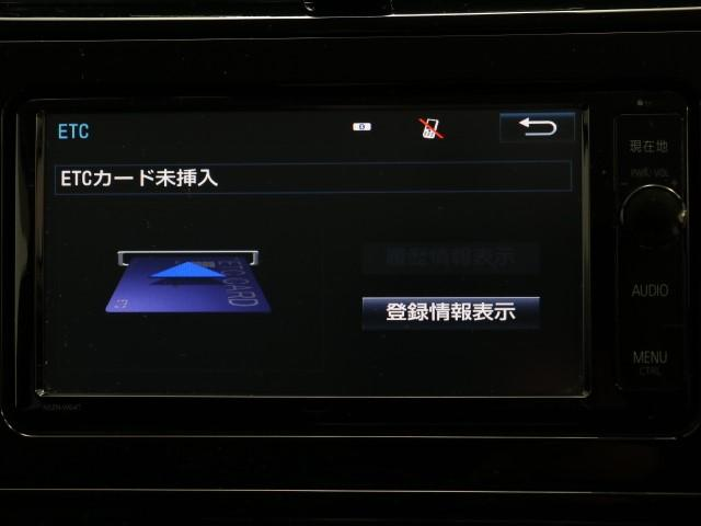 Aプレミアム 車検整備付 レーダーC SDナビ Bカメラ(7枚目)