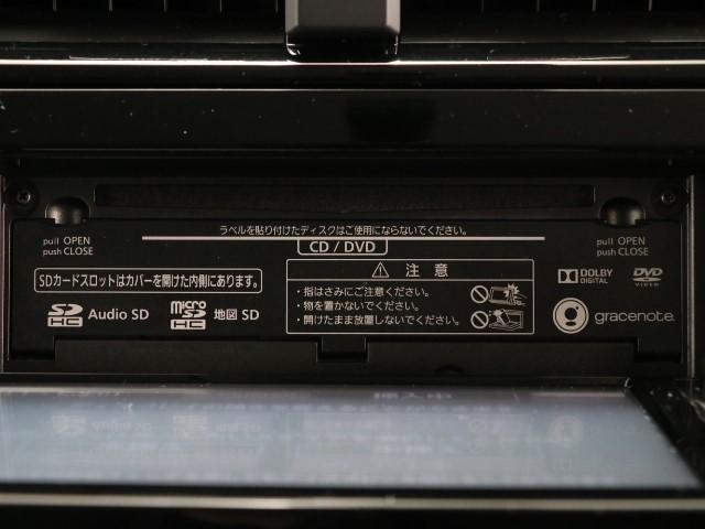 Aプレミアム 車検整備付 レーダーC SDナビ Bカメラ(9枚目)