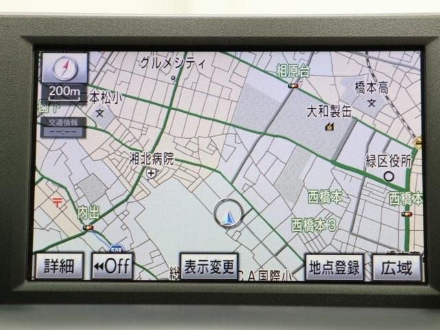 HS250h バージョンI 純正HDDナビ バックモニター(5枚目)