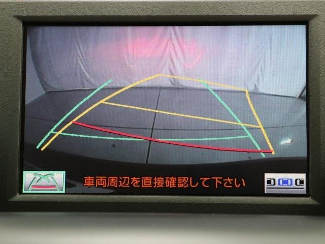 HS250h バージョンI 純正HDDナビ バックモニター(6枚目)