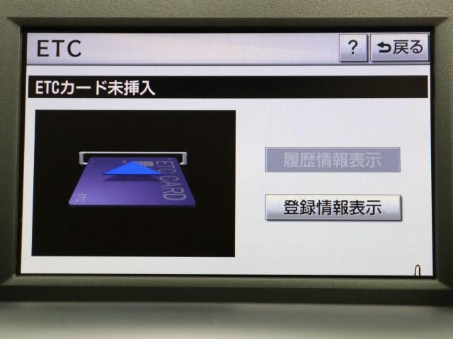 HS250h バージョンI 純正HDDナビ バックモニター(7枚目)