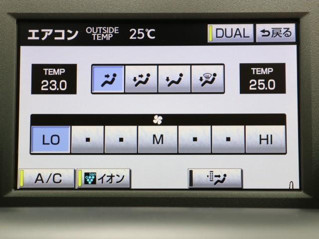 HS250h バージョンI 純正HDDナビ バックモニター(9枚目)