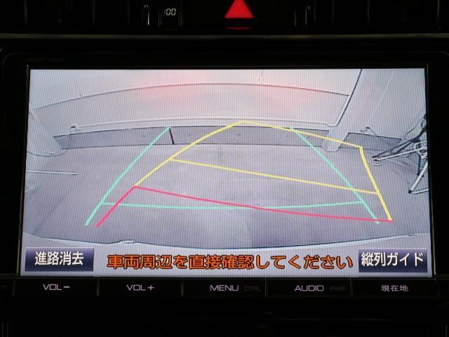エレガンス 車検整備付 サンルーフ SDナビ Bカメラ(6枚目)