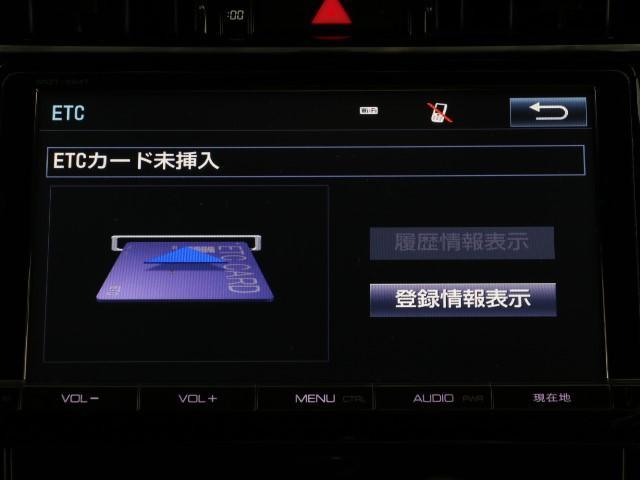 エレガンス 車検整備付 サンルーフ SDナビ Bカメラ(7枚目)