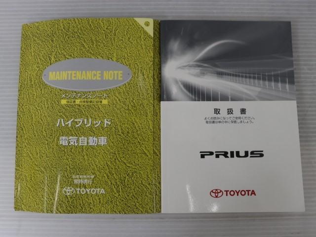 「トヨタ」「プリウス」「セダン」「東京都」の中古車20