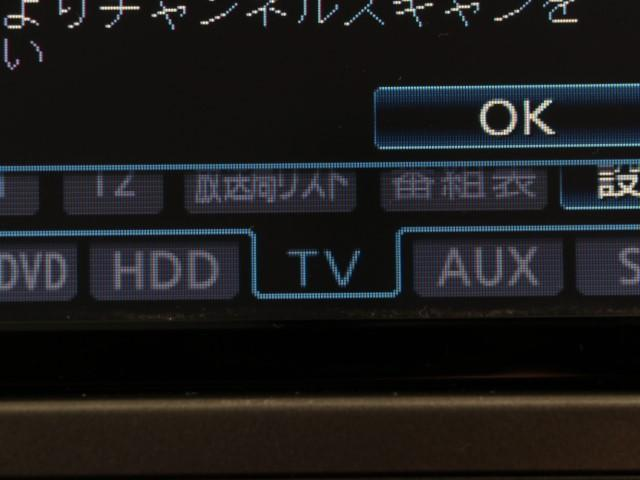 「トヨタ」「オーリス」「コンパクトカー」「東京都」の中古車8