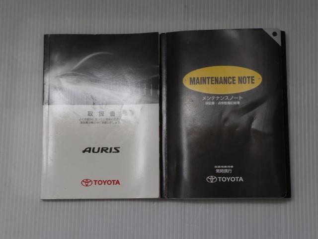 「トヨタ」「オーリス」「コンパクトカー」「東京都」の中古車20