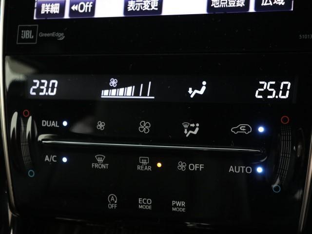 エレガンス 衝突被害軽減ブレーキ SDナビ バックカメラ(11枚目)
