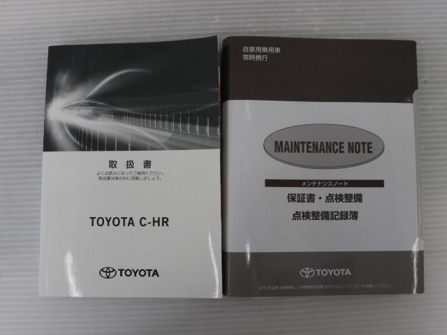 「トヨタ」「C-HR」「SUV・クロカン」「東京都」の中古車20
