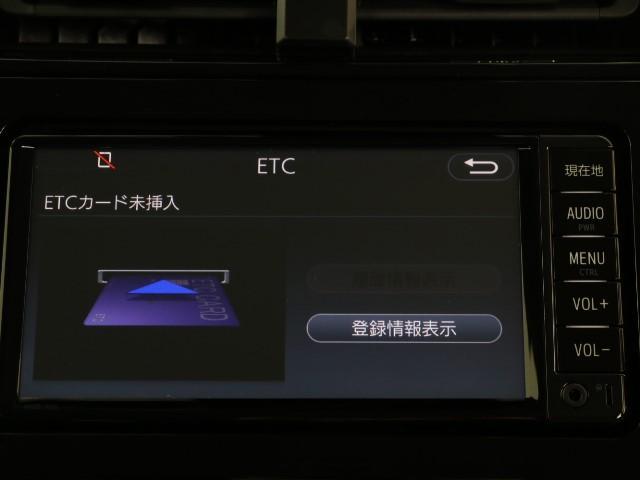 S 1オナ レーダークルーズコントロール スマートK バックガイドモニター 1セグ AAC AUX TVナビ LEDヘッド メモリ-ナビ ABS 点検記録簿付 ETC キーレスエントリー 盗難防止システム(7枚目)