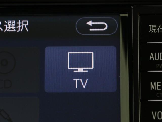 S 1オナ レーダークルーズコントロール スマートK バックガイドモニター 1セグ AAC AUX TVナビ LEDヘッド メモリ-ナビ ABS 点検記録簿付 ETC キーレスエントリー 盗難防止システム(8枚目)