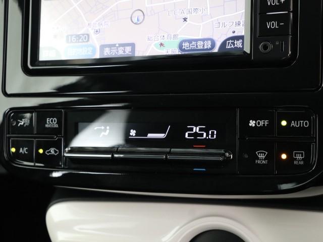 S 1オナ レーダークルーズコントロール スマートK バックガイドモニター 1セグ AAC AUX TVナビ LEDヘッド メモリ-ナビ ABS 点検記録簿付 ETC キーレスエントリー 盗難防止システム(10枚目)
