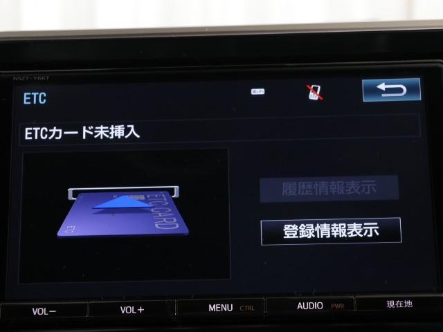 G LEDエディション バックモニタ LEDヘッド ナビTV ワンオーナ ETC スマートキー クルコン フルセグ DVD メモリーナビ 記録簿 AW イモビライザー ABS キーレス(7枚目)