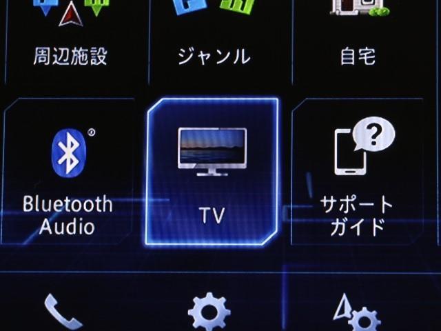 カスタムG-T 両側PSドア Bカメ ワンオーナ DVD ナビTV クルーズコントロール LEDヘッド 盗難防止システム フルセグ スマートキー アルミホイール ETC メモリーナビ キーレス ABS(7枚目)