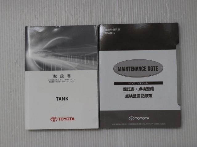 カスタムG-T 両側PSドア Bカメ ワンオーナ DVD ナビTV クルーズコントロール LEDヘッド 盗難防止システム フルセグ スマートキー アルミホイール ETC メモリーナビ キーレス ABS(20枚目)