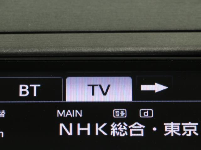 Sマイコーデ ワンオ-ナ- キーレス ナビTV バックモニタ- 地デジ ABS HDDナビ ETC スマキー AW(9枚目)