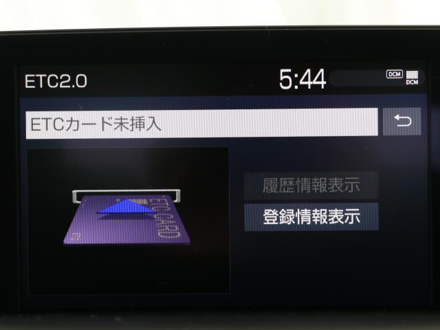S フルセグ バックカメラ ドラレコ 衝突被害軽減システム ETC LEDヘッドランプ DVD再生 ミュージックプレイヤー接続可 記録簿 安全装備 展示・試乗車 オートクルーズコントロール 電動シート(7枚目)