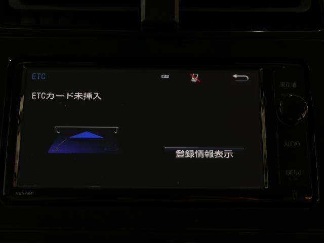 S 1オナ スマートK AAC AUX VSC TVナビ ドライブレコーダー メモリ-ナビ ABS 点検記録簿付 キーレスエントリー 盗難防止システム パワーウインドウ アルミ パワステ エアバッグ(7枚目)