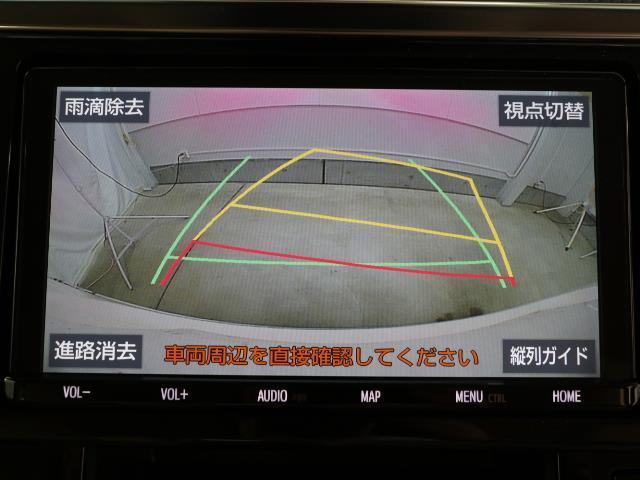 2.5G 両側自動ドア スマートキ- キーレス 後席モニタ フルセグ クルーズコントロール パワーシート ETC メモリーナビ 3列シート DVD プリクラッシュS リアカメラ 記録簿 LEDヘッド エアコン(6枚目)