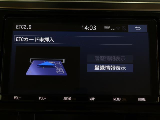 2.5G 両側自動ドア スマートキ- キーレス 後席モニタ フルセグ クルーズコントロール パワーシート ETC メモリーナビ 3列シート DVD プリクラッシュS リアカメラ 記録簿 LEDヘッド エアコン(7枚目)