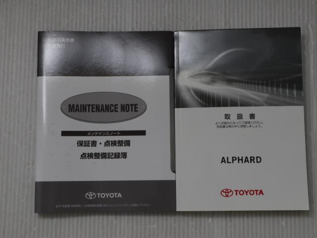 2.5S Cパッケージ レザー 地デジ対応 WSR 横滑り防止装置 クルコン LEDライト TVナビ バックカメラ アルミホイール キーレス ETC スマートキー メモリーナビ DVD パワーシート CD イモビ Wパワスラ(20枚目)