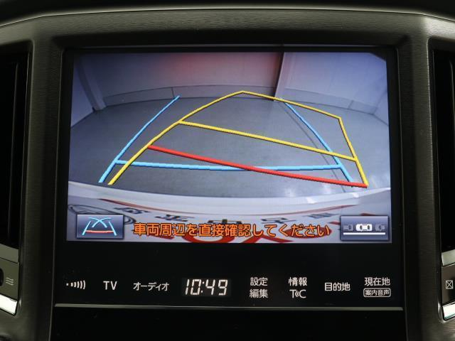アスリートS ナビTV 地デジ キーフリー イモビライザー ETC付 記録簿有 電動シート DVD再生 CD アルミ メモリナビ スマートキ- ABS 横滑り防止装置 バックガイドモニター レーダークルーズC(6枚目)