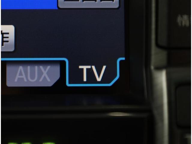 ロイヤルサルーン ナビパッケージ HIDライト イモビライザー AW Bカメ DVD再生 ETC スマートキー パワーシート ナビTV クルーズコントロール フルTV HDDマルチナビ キーフリー 記録簿(8枚目)