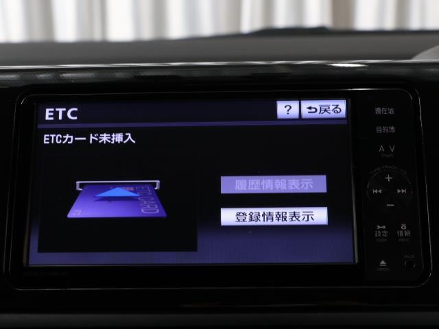 1.8S ドライブレコーダー スマートキ 地デジTV 記録簿付 1オナ イモビ メモリナビ ABS アルミホイール キーフリー 横滑り防止 ナビTV DVD再生 ETC オートエアコン 3列 Bガイドモニター(7枚目)