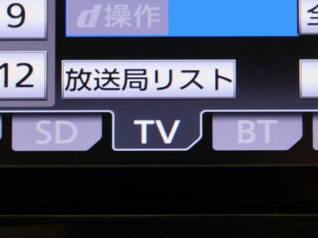 1.8S ドライブレコーダー スマートキ 地デジTV 記録簿付 1オナ イモビ メモリナビ ABS アルミホイール キーフリー 横滑り防止 ナビTV DVD再生 ETC オートエアコン 3列 Bガイドモニター(8枚目)