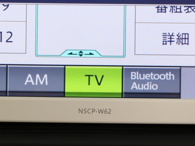 G AUX 横滑り防止機能 TVナビ エアロ ワンオナ パワステ メモリナビ ABS ワンセグテレビ 記録簿 オートエアコン エアバック 盗難防止システム パワーウィンドウ キーレスエントリ- WエアB(9枚目)