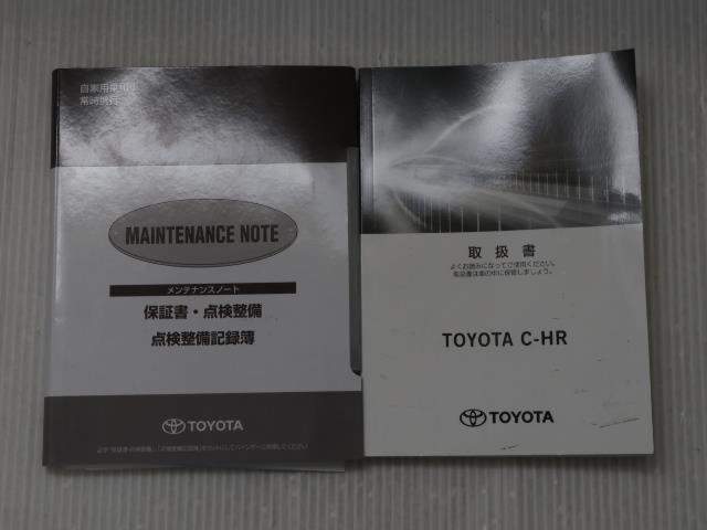 G-T DVD メモリナビ バックモニター付 LEDヘッド クルコン アルミホイール 地デジ 横滑り防止装置 スマートキー ETC 盗難防止システム CD キーレス 記録簿 オートエアコン フルタイム4WD(20枚目)