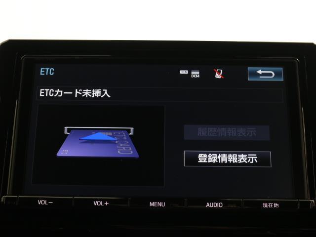 ハイブリッドG Bカメラ LED スマートキー ナビTV ETC メモリーナビ クルコン 1オーナー フルセグ アルミ CD 軽減ブレーキ 盗難防止システム 記録簿 DVD再生(9枚目)