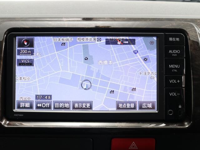 スーパーGL ダークプライム ナビTV Bカメラ 盗難防止システム ETC ドラレコ メモリーナビ キーレス スマキー LEDヘッドライト ワンセグ(5枚目)