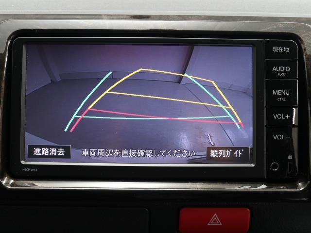 スーパーGL ダークプライム ナビTV Bカメラ 盗難防止システム ETC ドラレコ メモリーナビ キーレス スマキー LEDヘッドライト ワンセグ(6枚目)