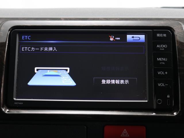 スーパーGL ダークプライム ナビTV Bカメラ 盗難防止システム ETC ドラレコ メモリーナビ キーレス スマキー LEDヘッドライト ワンセグ(7枚目)