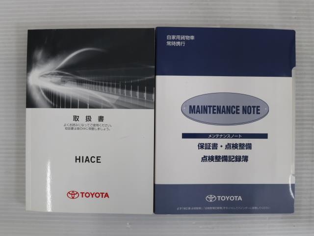 スーパーGL ダークプライム ナビTV Bカメラ 盗難防止システム ETC ドラレコ メモリーナビ キーレス スマキー LEDヘッドライト ワンセグ(20枚目)
