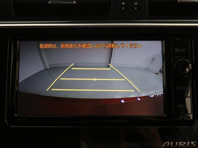 150X ナビTV フルセグTV ワンオーナー バックカメラ メモリーナビ ETC スマートキー 衝突被害軽減ブレーキ CD オートエアコン キーフリー 盗難防止装置 記録簿(6枚目)