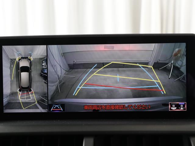 NX300h バージョンL スマートキー バックカメラ プリクラッシュ LEDヘッドライト クルコン ETC メモリーナビ フルセグ ムーンルーフ 4WD ナビTV レザー ワンオーナー車 AW 盗難防止システム(6枚目)
