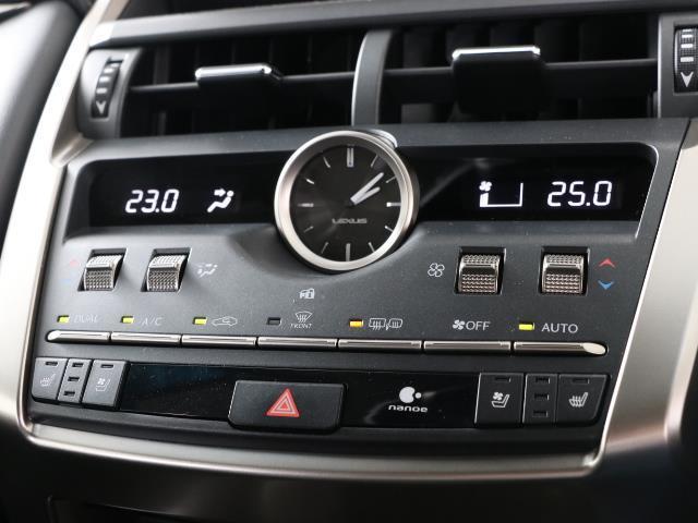 NX300h バージョンL スマートキー バックカメラ プリクラッシュ LEDヘッドライト クルコン ETC メモリーナビ フルセグ ムーンルーフ 4WD ナビTV レザー ワンオーナー車 AW 盗難防止システム(9枚目)