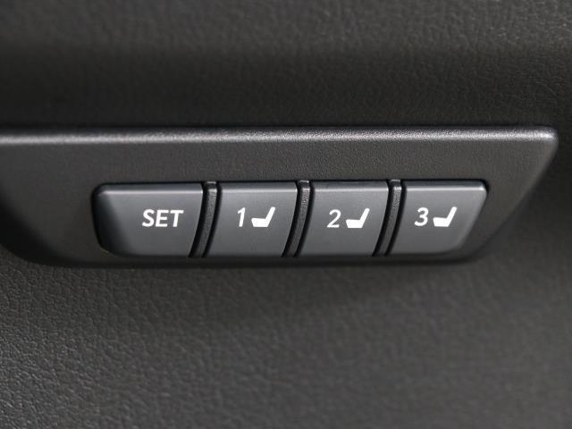 NX300h バージョンL スマートキー バックカメラ プリクラッシュ LEDヘッドライト クルコン ETC メモリーナビ フルセグ ムーンルーフ 4WD ナビTV レザー ワンオーナー車 AW 盗難防止システム(12枚目)