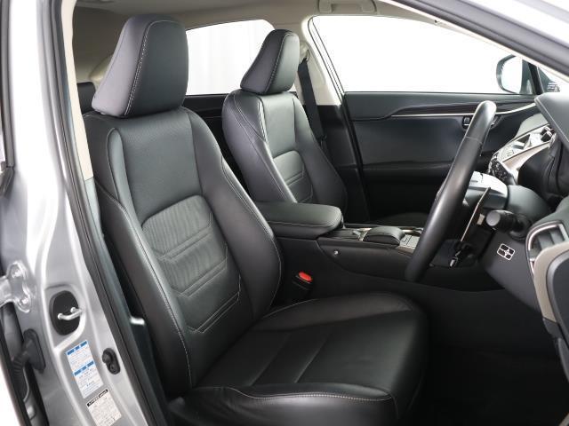NX300h バージョンL スマートキー バックカメラ プリクラッシュ LEDヘッドライト クルコン ETC メモリーナビ フルセグ ムーンルーフ 4WD ナビTV レザー ワンオーナー車 AW 盗難防止システム(14枚目)