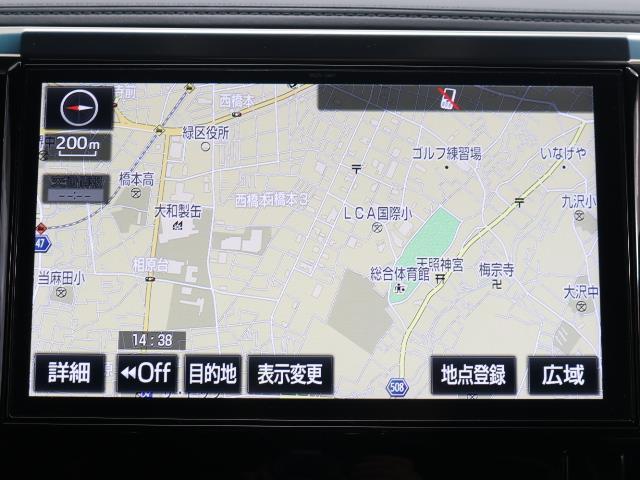 2.5S Aパッケージ タイプブラック 後席モニター メモリーナビ 4WD スマートキー プリクラ ETC 左右R電動 フルセグ 盗難防止システム AW(6枚目)