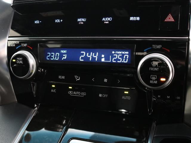 2.5S Aパッケージ タイプブラック 後席モニター メモリーナビ 4WD スマートキー プリクラ ETC 左右R電動 フルセグ 盗難防止システム AW(9枚目)