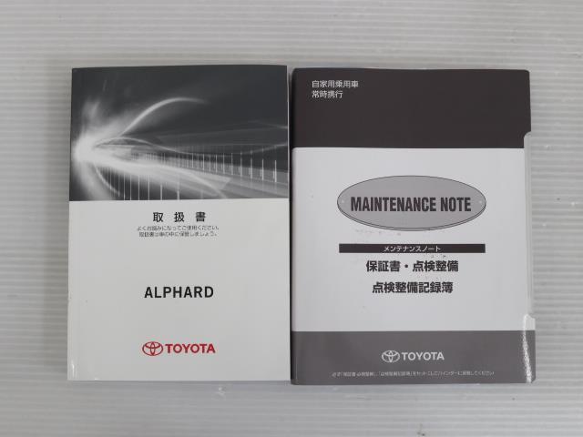 2.5S Aパッケージ タイプブラック 後席モニター メモリーナビ 4WD スマートキー プリクラ ETC 左右R電動 フルセグ 盗難防止システム AW(20枚目)