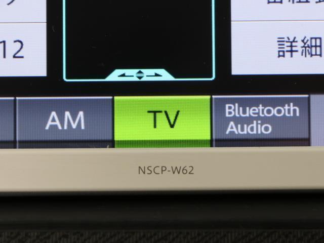 S キーレス付 ナビ/TV VSC バックC ワTV ETC装備 パワーウインドウ CDオーディオ AC AUX接続 パワステ メモリナビ ABS エアバック ダブルエアバック ワンオーナ- 取説記録簿(10枚目)